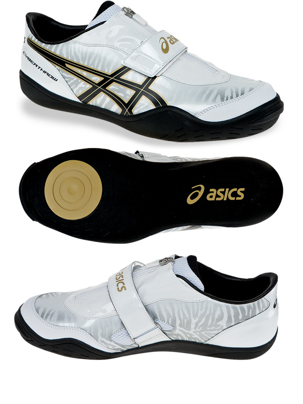 where can i buy asics shoes in london
